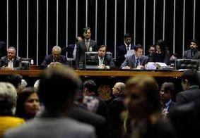 Câmara aprova MP que prevê assistência a venezuelanos e outros imigrantes