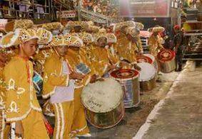 Carnaval é feriado na Paraíba?