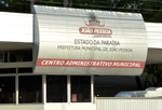 Servidores ganham 'feriadão' em João Pessoa após prefeitura mudar ponto facultativo