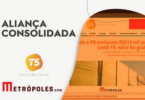 Parceiro do Portal T5, Metrópoles é o 5º portal de notícias mais acessado do Brasil