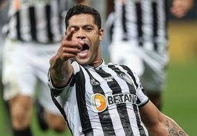 Paraibano é atacante do Atlético-MG