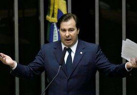 """Se aprovada, reforma será """"vitória do Parlamento"""", diz Maia"""