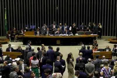 Congresso Nacional aprova texto-base com salário mínimo de R$ 1.031 para 2020