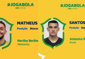 Matheus Cunha e Santos foram convocados