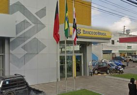 Agência do Banco do Brasil no Jardim Cidade Universitária